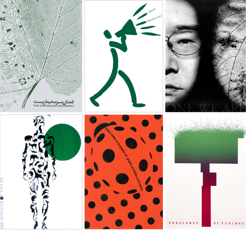 The 4th Block Poster Collection for Biophilia